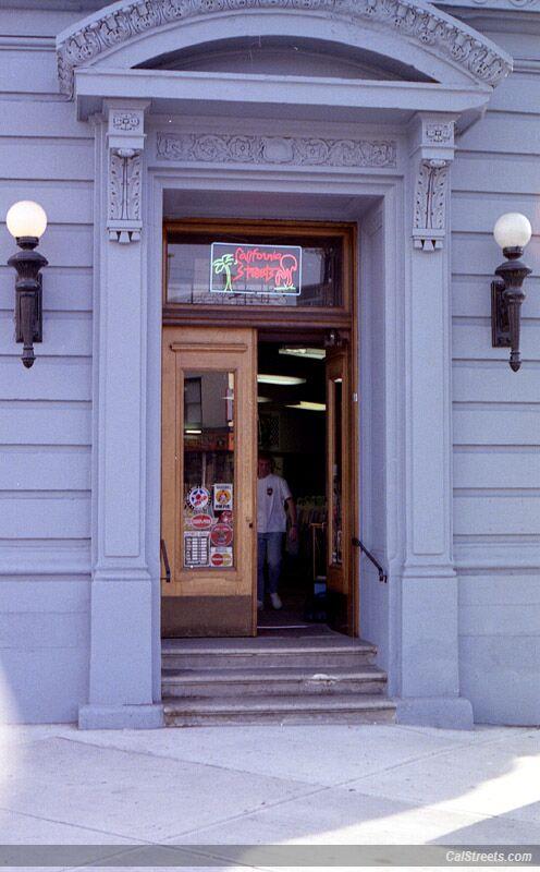 cal-streets-92-lonsdale-front-door2.jpg