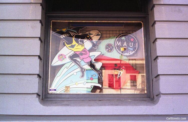 cal-streets-92-lonsdale-maui-and-sons-sharkman-window-display.jpg