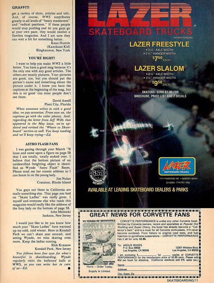 lazer_freestyle-9843.jpg