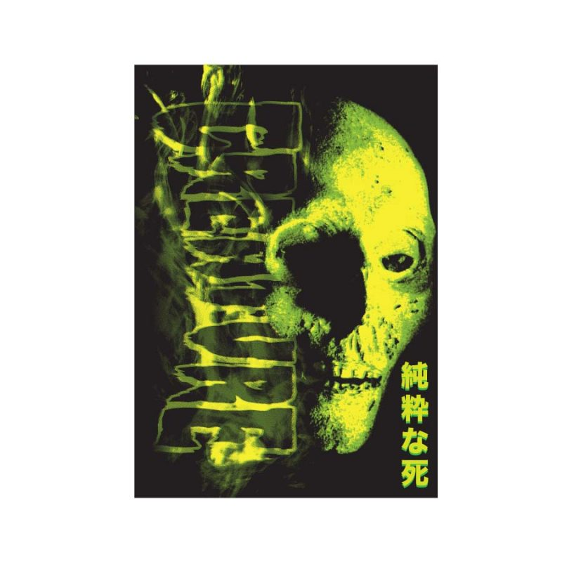 CR-Mutant-Sticker-35-X 5-CANADA-ONLINE-VANCOUVER-PICKUP