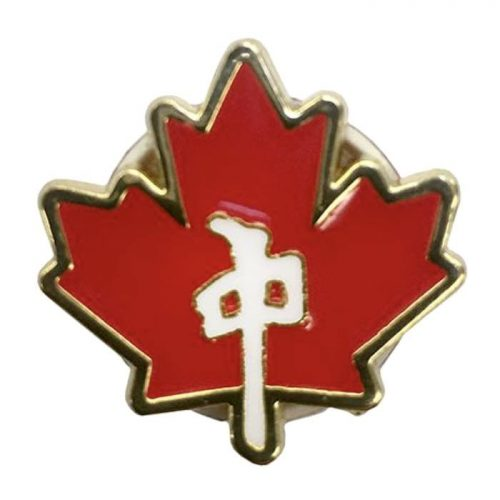 RDS Maple Leaf Pin Canada Online Sales Vancouver Pickup