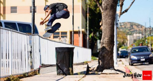 Chocolate Skateboards 870 Header Jerry Hsu Best Skateboarder Ever IN Canada Online Sales Vancouver Pickup