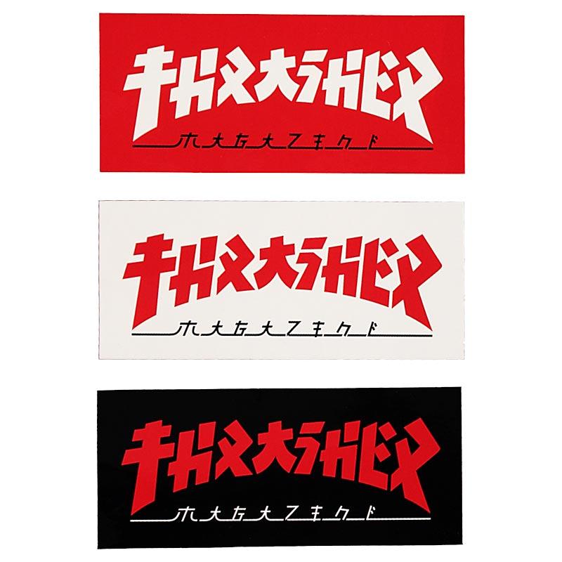 Thrasher Godzilla Sticker Canada Online Sales Vancouver Pickup Distributor Warehouse