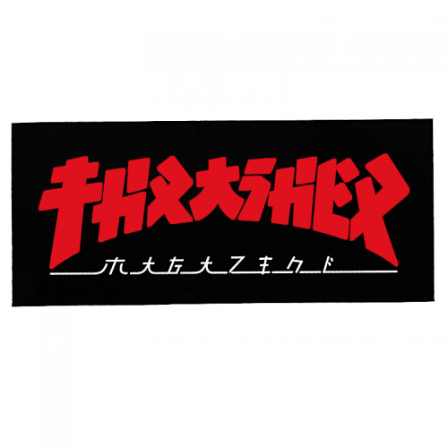 Thrasher Godzilla Sticker Canada Online Sales Vancouver Pickup Distributor Warehouse