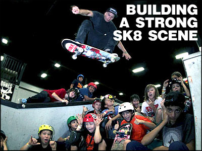 How To Build A Stronger Skate Scene