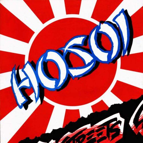 Buy Hosoi Canada Online Sales Pickup Vancouver