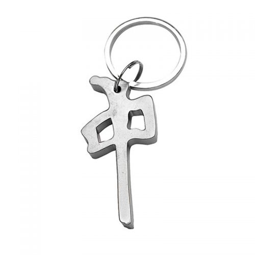 "Buy RDS Chung 1"" X 2.25"" Keychain Canada Online Sales Vancouver Pickup"