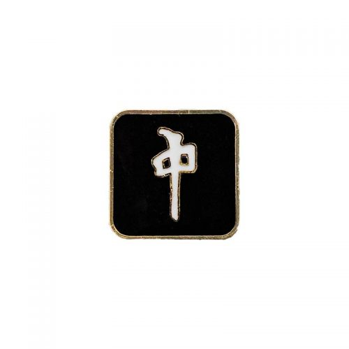 Buy RDS Wordmark Pin Canada Online Sales Vancouver Pickup